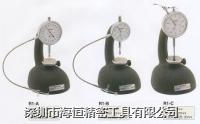 日本PEACOCK孔雀牌厚度測定表R1-A