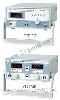 YB2172B YB2173B 数显交流毫伏表/江苏绿杨 YB2172B YB2173B