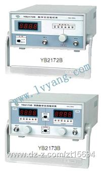 YB2172B YB2173B 數顯交流毫伏表/江蘇綠楊 YB2172B YB2173B