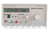 ZC2675A泄漏電流測試儀(價格好) ZC2675A