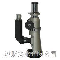现场金相显微镜BX-500PC(质量保证,价格便宜) BX-500PC