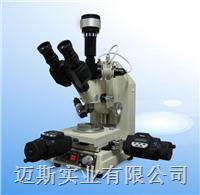 精密测量显微镜107JPC(质量 价格 参数) 107JPC