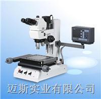 工具显微镜JGX-5产品说明书(质量 价格 参数) JGX-5