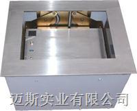 NM238电动吊架产品说明书(性价比高) NM238