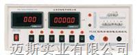 PA30C型數字泄漏電流測試儀(價格*便宜) PA30C