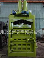 不銹鋼金屬液壓打包機