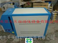高温油温机 TTZD