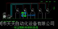 粉中央供料系统 14