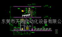 負壓中央供料系統