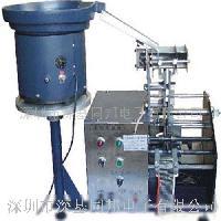 M型電阻成型機(可打坑)