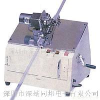 IC磨字機
