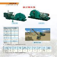 长江41型拖拉机