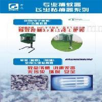 电子蜻蜓捕蚊器