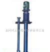 热油泵(可耐温480摄氏度)