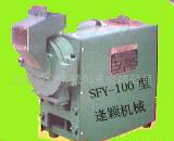 磷肥生产设备