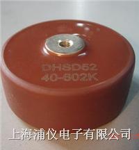 N4700系列高壓陶瓷電容40KV/501K DHS-40KV-DL38-501K