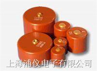 DHS Y5T系列圓柱形高壓陶瓷電容50KV/102K DHS-50KV-D38-102K