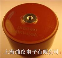 DHS Y5T系列圓柱形高壓陶瓷電容50KV/402K DHS-50KV-D60-402K