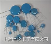 CT81 SL系列圓板形高壓陶瓷電容 CT81 SL系列圓板形高壓陶瓷電容