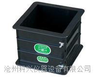 混凝土抗压工程塑料试模(可拆装) 150×150×150mm