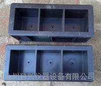 砂浆三联工程塑料试模 70.7×70.7×70.7mm