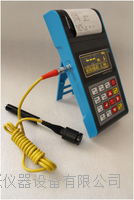 KX300型便携式里氏硬度计 KX300型