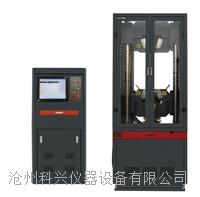 电液伺服万能材料试验机 WES系列
