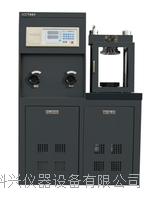 电液式混凝土抗折抗压试验机 DYE-300型