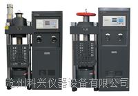 电液式压力试验机 DYE-2000型