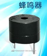 3V,5V蜂鳴器YHE12 12*9.5mm 有源電磁式 YHE12-05