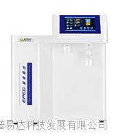 南京EPED-PLUS-E3超純水機