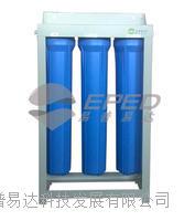 源水预处理组件