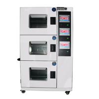 可程式三箱式高低温试验箱
