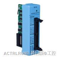 研华可编程控制器 ADAM-5057S