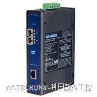 研华EKI-2741SX千兆工业以太网光纤转换器 EKI-2741SX