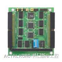 研华PC104采集卡,PCM-3724 PC/104模块,研华数据采集模块 PCM-3724 PC/104