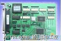 KPCI-882步进电机运动控制卡 KPCI-882