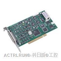 研华采集卡PCI-1712/1712L PCI-1712/1712L