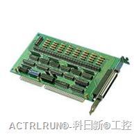 研华采集卡PCL-733,研华隔离数字量输入卡 PCL-733