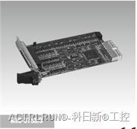 研华CPCI采集卡 MIC-3756   64 路隔离数字量 I/O 卡 MIC-3756