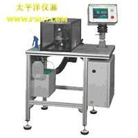 产尘仪TDA-99B型防毒面具泄漏测试系统