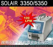 3350型100L尘埃粒子计数器