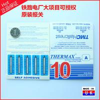 10格A測溫紙-需低溫運輸