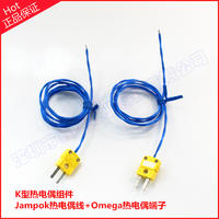 K7*0.2多芯絞合麻花線熱電偶組件