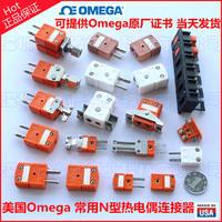 美國Omega常用 N型熱電偶連接器