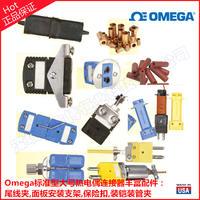 美國Omega標準型熱電偶連接器配件