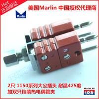 1150-N熱電偶插頭 高溫美國馬林插頭