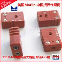 1110-N熱電偶插座 美國Marlin插座