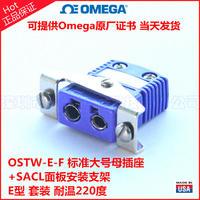 OSTW-E-F熱電偶插座+SACL面板安裝支架