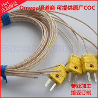 HH-K-24-SLE高溫熱電偶線+SMPW-K-M插頭=鑫博組裝
